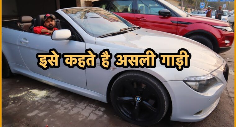 BMW 650i Convertible For Sale | Preowned Sports activities Automobile | My Nation My Journey