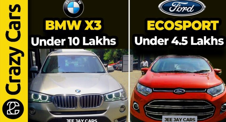 BMW Underneath 10 Lakhs | Ecosport Underneath 4.5 Lakhs used luxurious vehicles in chennai on the market | Loopy Vehicles