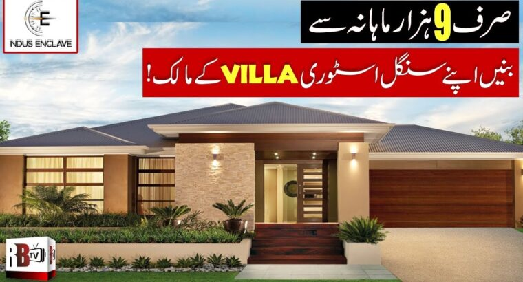 BUY LOW COST READY TO MOVE VILLA | PROPERTY FOR SALE | INDUS ENCLAVE | INVESTMENT | M9 MOTORWAY