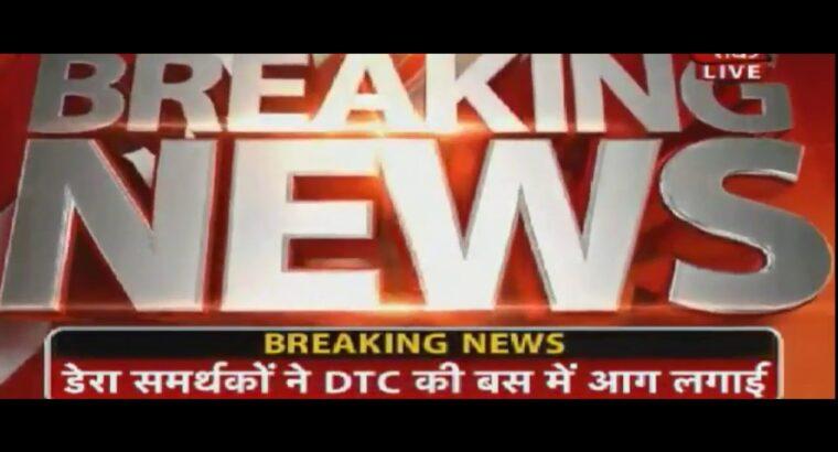 Baba ram rahim s  harm to public property  Panchkula,india