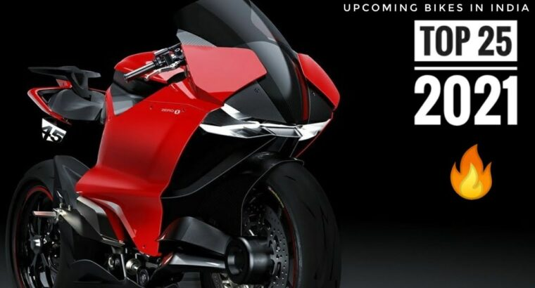 Greatest 25 Upcoming Bikes In 2021 In India | Value, Specification & Launch Date ? | 2021 Upcoming Bikes