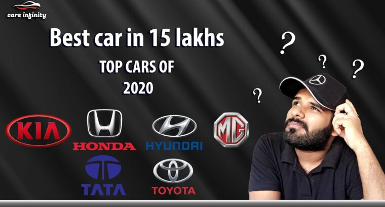 Finest automobiles in 15 lakhs in India   Prime 10 automobiles in 15 lakhs   All options defined