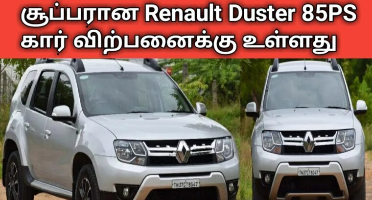 Model New Situation Renault Duster RXZ Used automobile gross sales in Coimbatore / Second hand duster automobile gross sales