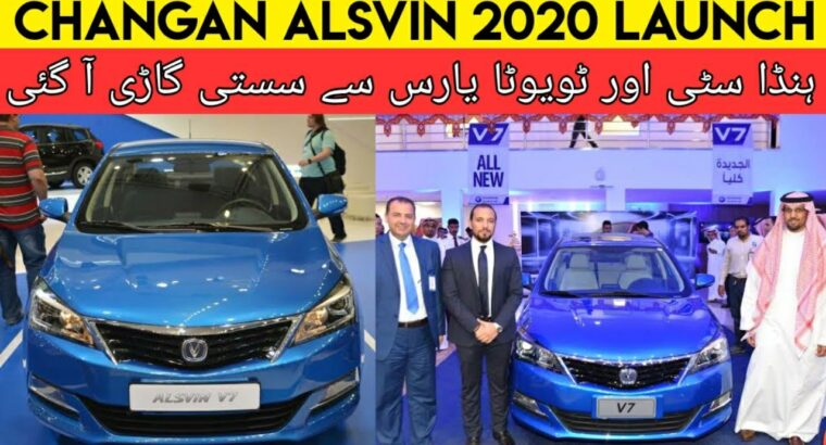 Changan Alsvin 2020 Launch In Pakistan | New Automobile In Pakistan | Worth, Specs & Options | CarsMaster
