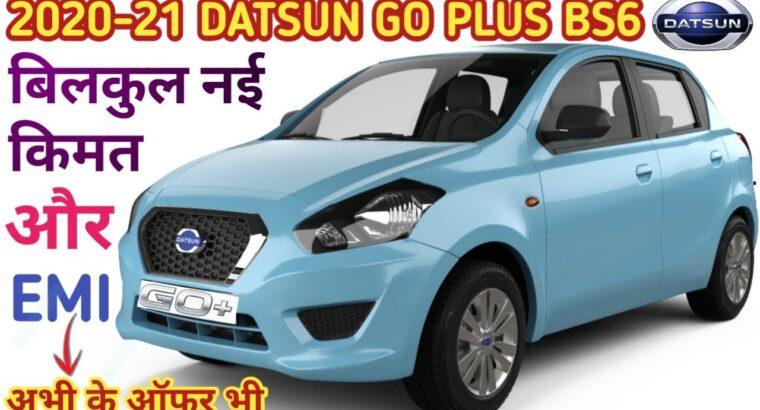 Datsun GO Plus BS6 Value in 2021, Datsun Go+ Automotive Value, 7 Seater Automotive in Low-cost Value, Onroad Value