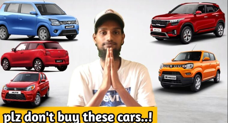 Don't purchase these vehicles in 2020 | greatest worth for cash vehicles defined in telugu | vehicles telugulo