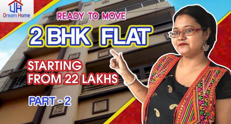 Flat for Sale 2 BHK | Property on the market in Kolkata | Low Price range Flat | Dream Residence – 8420614937