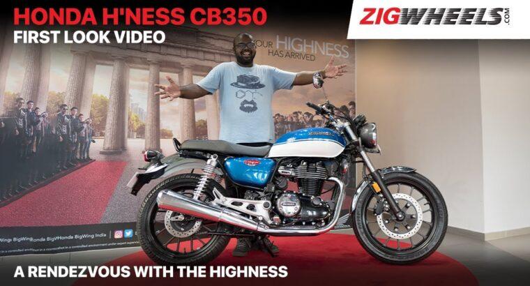 Honda H'ness CB350 First Look Video | Honda Goes Retro | ZigWheels.com