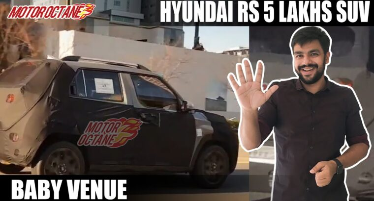 Hyundai Rs 5 lakh SUV for India – Launch in 2021