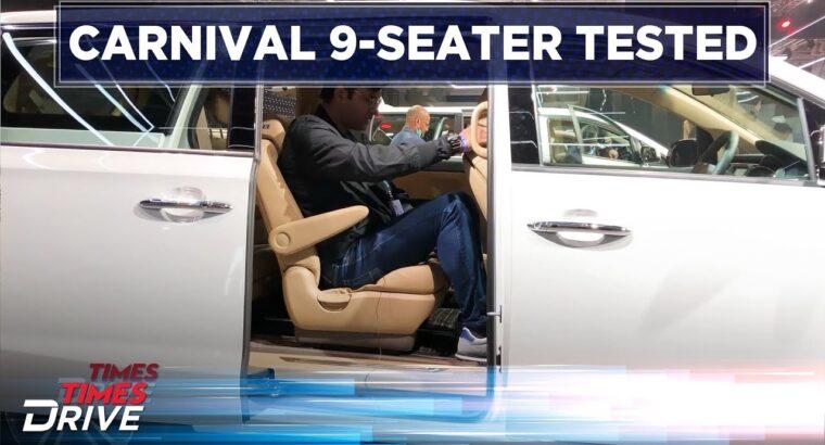 Kia Carnival | 9-seater model examined | Instances Drive
