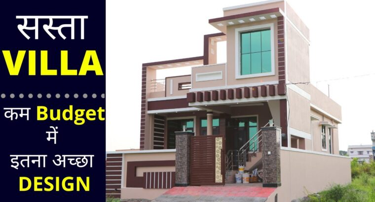 Low Funds Villa in Dehradun – Finest Low Funds Home For Sale – Property 2050 India