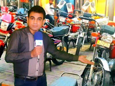 Mecload Highway Lahore Used Bikes Market All Used Motorbike Honda 70 Yamaha YBR  Highway Prince for Sale