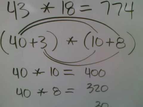 Multiplication utilizing the distributive property