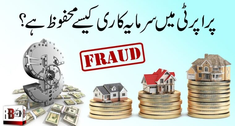 NEWS UPDATE: IS REAL ESTATE INVESTMENT SAFE? SECURE SAVING   PROPERTY FOR SALE  PROFITABLE INVESTING