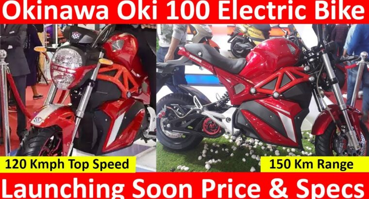 Okinawa Oki 100 Electrical Bike : Launching Quickly In India Value & Specs