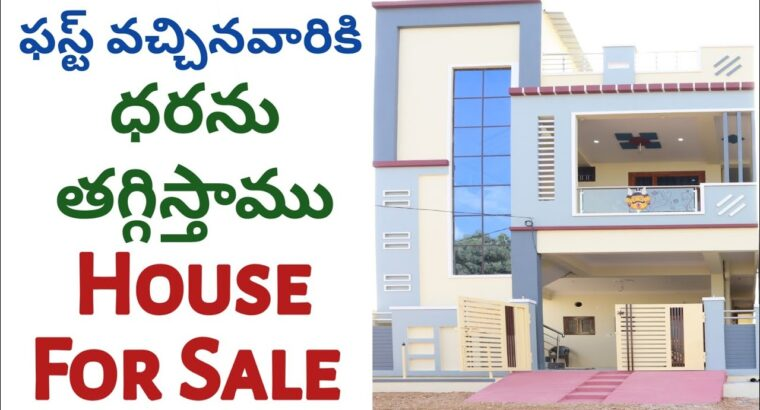 Pragathi Nagar || East Dealing with Home For Sale || Rental Revenue Home || Property Supplier || Prepared To M