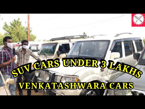 SUV CARS UNDER three LAKHS   VENKETESWARA CARS   TIRUNELVELI   TENKASI