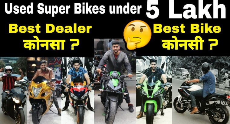 Tremendous bikes in India underneath 5 lakh | Finest Vendor with Finest bikes in line with ENGINEER SINGH
