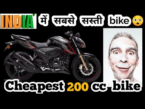 TOP 10 Sports activities Bikes In Underneath 1 Lakh (2020) | Finest Finances Sports activities Bikes