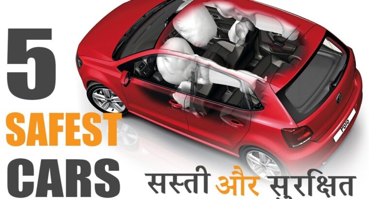 Prime 5 Inexpensive Most secure Automobiles Beneath Rs 10 Lakh in India 2020 (Clarify In Hindi)