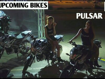 Prime 5 Greatest Upcoming Bikes From Bajaj In India 2021 😍❤️   Underneath 1.5 To 2 Lakhs 🔥  Pulsar 220F 2021