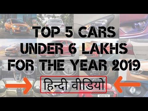 Prime 5 Automobiles Underneath Rs 6 Lakhs in India in 2019 – Hindi Video   Finest Automobiles Beneath Rs 6 Lakhs in India