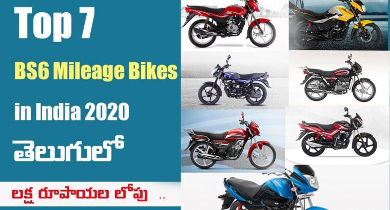 Prime 7 BS6 Mileage Bikes in India 2020 Telugu | లక్ష రూపాయల లోపు