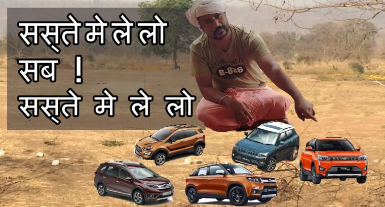 High  SUV automobiles below 10 Lakh |  Finest Sub 4m SUV variants out there under 10 lakh| on street India 2020
