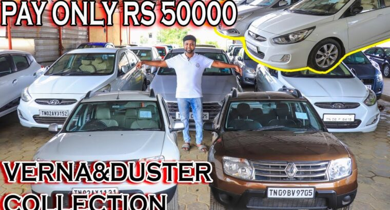USED CARS FOR SALE AT LOW PRICE | VERNA Duster Assortment | Used Automotive In Chennai | Used Automotive Tamilnadu