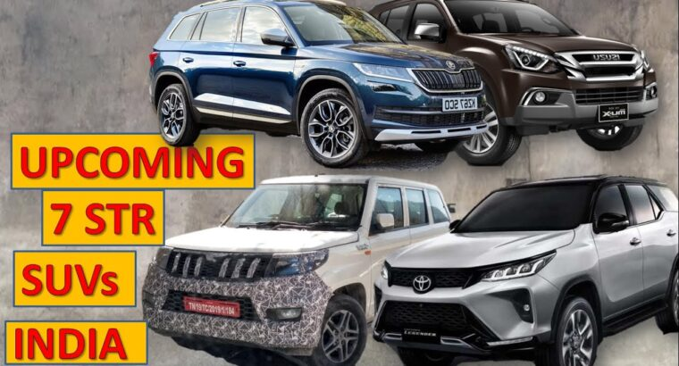 Upcoming 7 Seater CARS  INDIA 2020!!UPCOMING SUV IN 2020