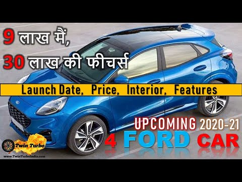 Upcoming Ford Automobiles In India 2020   New Ford Automobiles 2020 In India   Ford SUV 2020 India