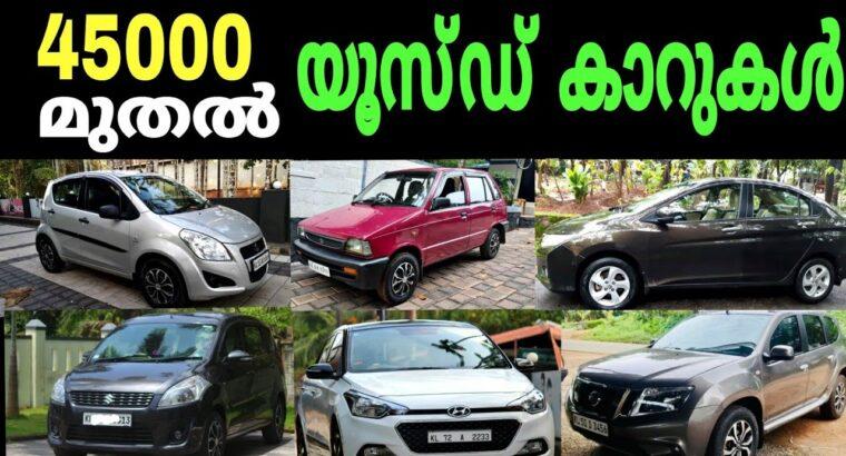 Used Automobiles Video