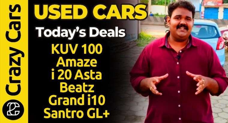 Used Vehicles for Sale in Tamilnadu | Multibrand vehicles | Secondhand vehicles in Chennai | Loopy Vehicles