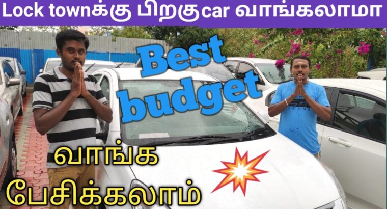 Used automobiles on the market   secondhand automobiles in tamilnadu   finest price range in Tirupur   basic automobiles