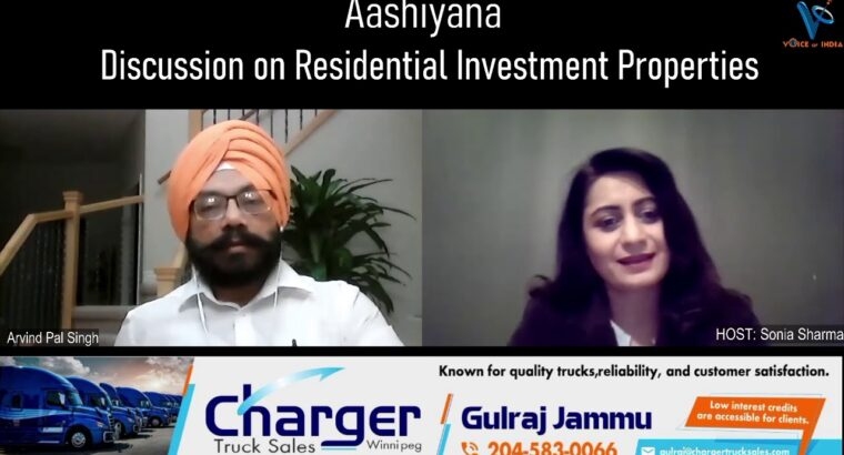 Voice of India    Aashiyana- Dialogue on Funding Properties   Arvind Pal Singh