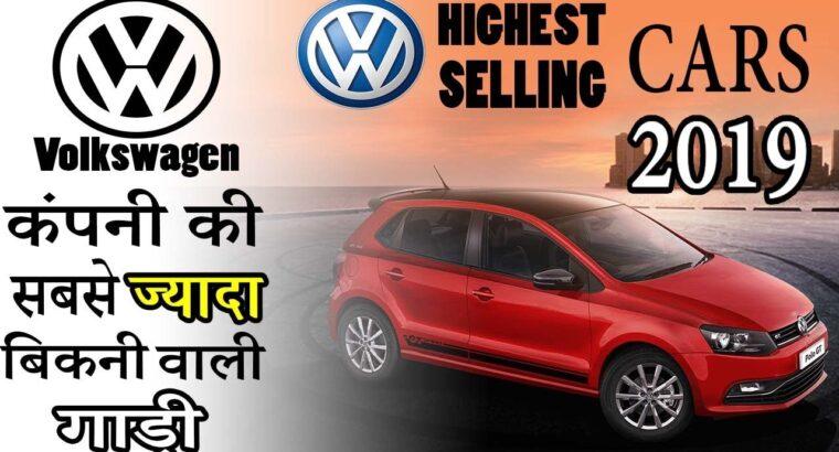 Volkswagen Highest-Promoting Automobiles In India 2019 (In Hindi)