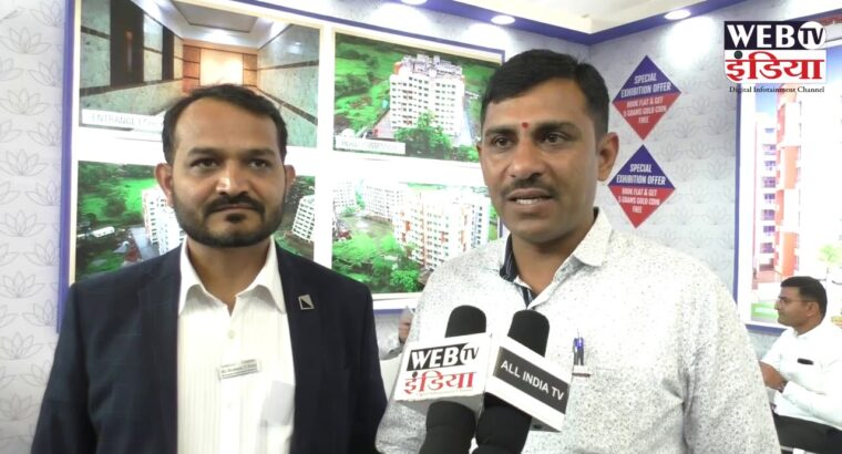 Internet Television India;- 19 BANM Mega Property Expo. Bhakti Builders Finest supply