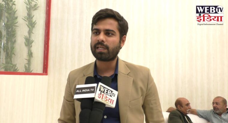 Internet Television India;- 19 BANM Mega Property Expo. Kamdhenu Realities