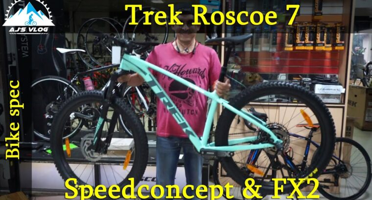 🆕greatest High Three Trek Bikes In India 2021 Well-liked Video Velocity Idea   FX 2   Roscoe 7   Trek bikes