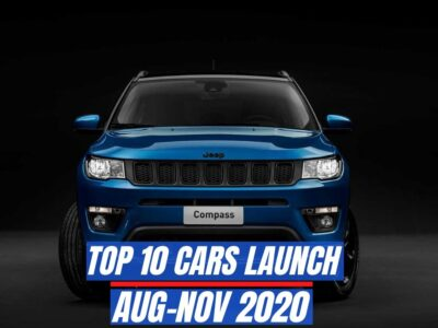 💥 OFFCIAL LIST : Prime 10 Upcoming SUVs Sedan Vehicles Launching In India August-November Months 2020 💥