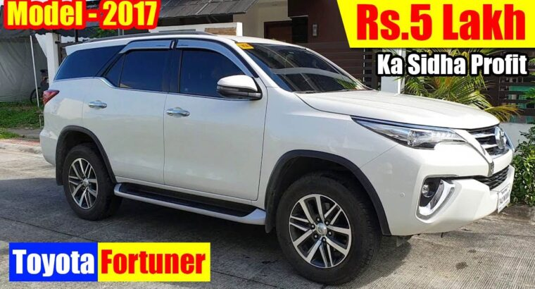 🔥Authorities Worker की Toyota Fortuner Automotive for Sale || Purchase Second hand Automotive in Jharkhand