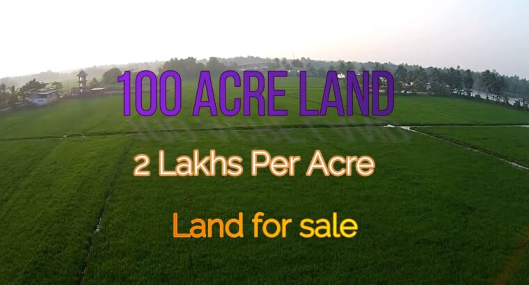 100 ACRES LAND FOR SALE | LOW-COST PROPERTY FOR SALE | COST PER ACRE IS ₹2,00,000 | Agriculture Land