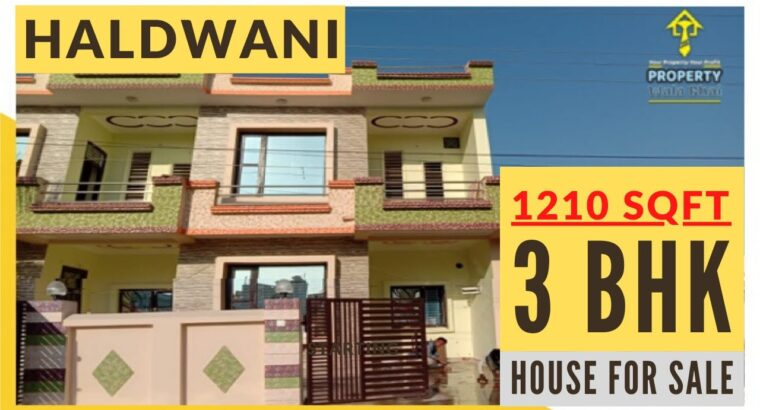 1210 Sqft Home for Sale in Haldwani Uttarakhand || Pilikothi Highway || Haldwani Property-3 || PWB