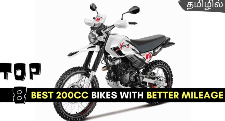 eight Finest 200cc bikes with Good Mileage | Tamil | Mr Tirupur