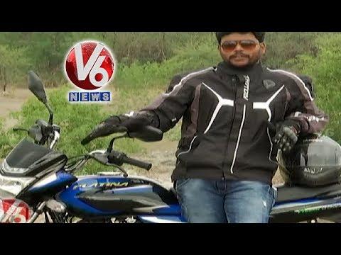 Bajaj Platina H-Gear Bike Overview | Hamara Hyderabad | V6 Information