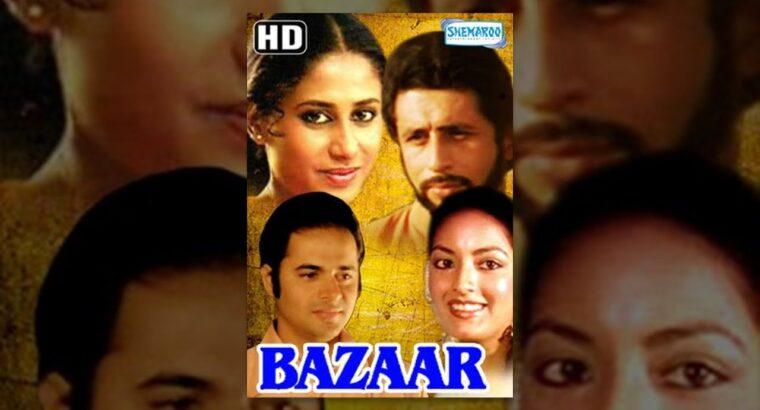 Bazaar{HD} Hindi Full Motion pictures – Smita Patil, Naseeruddin Shah – Bollywood Film – With Eng Subtitles