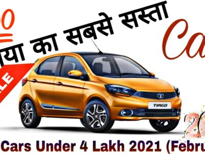 Greatest Most cost-effective 2021  Vehicles Beneath (4Lakh)  | Prime World Low cost Vehicles In India || दुनिया का सबसे सस्ता कार💯