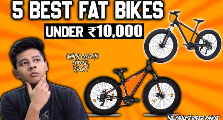 Finest Fats Bikes in India Beneath ₹10000  Least expensive FAT BIKE  Montra Huge Boy  WaltX Dune  Fittrip  MARINE