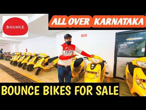 Bounce Scooters For SALE|ಬೌನ್ಸ್ ಬೈಕುಗಳ ಮಾರಾಟ|bengaluru|karnataka|carsworldkannada