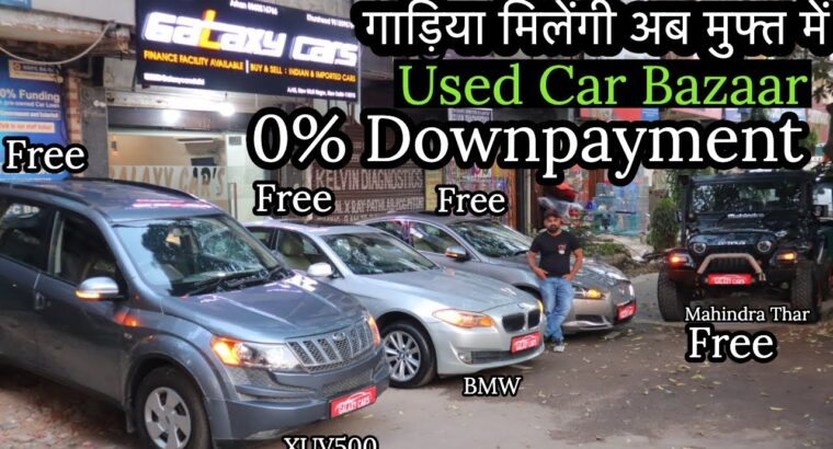 Purchase Second Hand Automobiles In 0% Downpayment   Licensed Used Automobile Market   MCMR